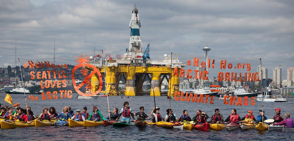 Shell Arctic drill rig