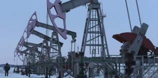 Russian oil output in April edges down to 10.86 mln bpd