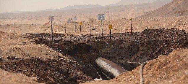 Eilat-Ashkelon Pipeline