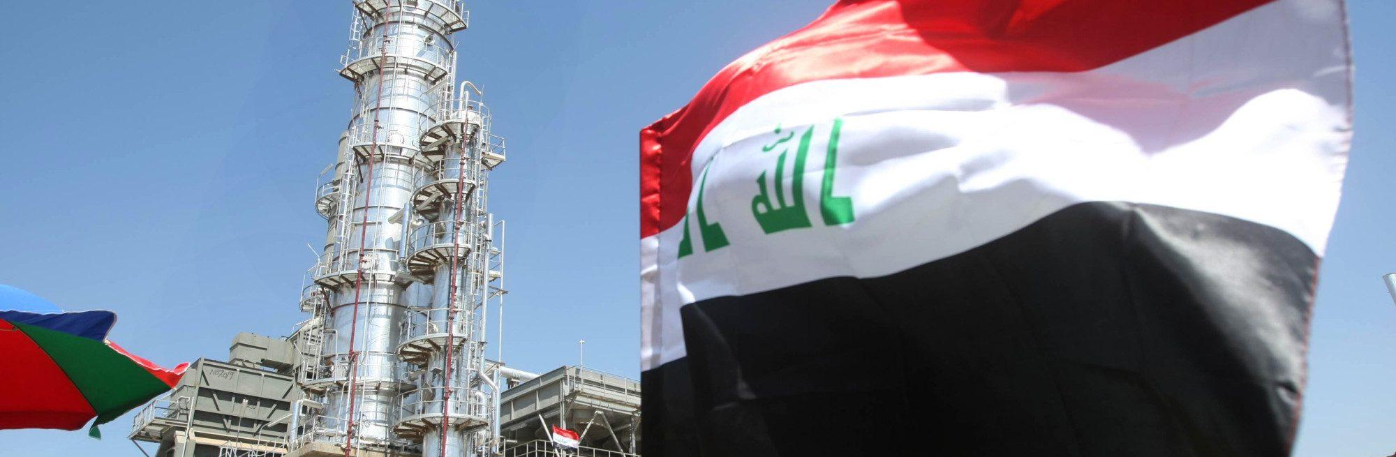Iraq oil exports