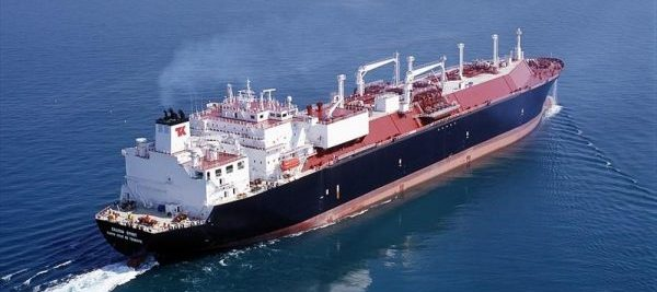 Gas tanker attacked