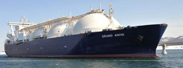 Ivory Coast LNG
