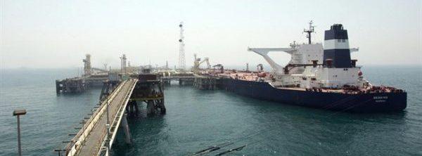 Iranian oil