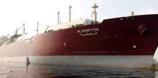 Shell LNG tanker Al Khattiya damaged in collision off UAE