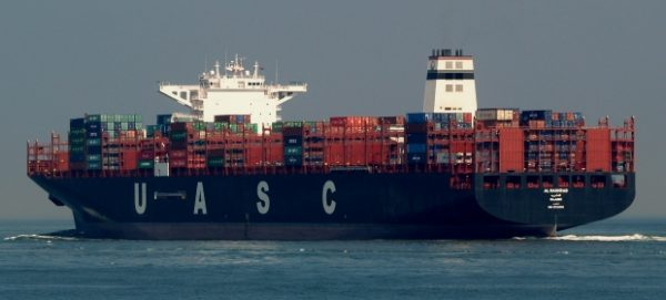 shipping fuel